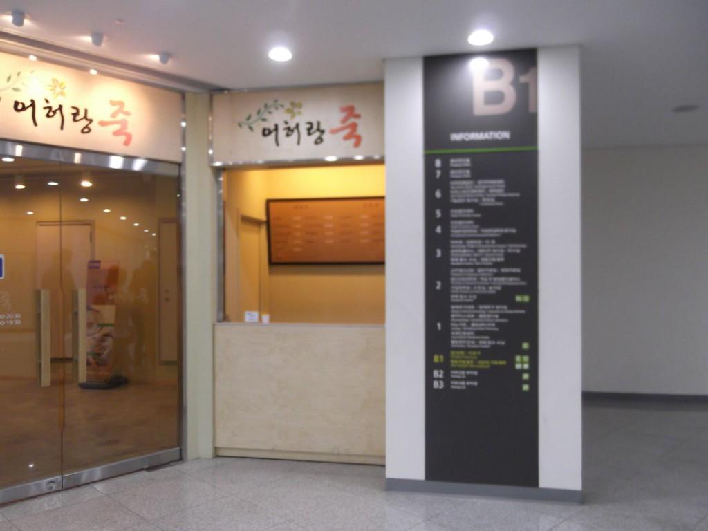 korea_post02D_1