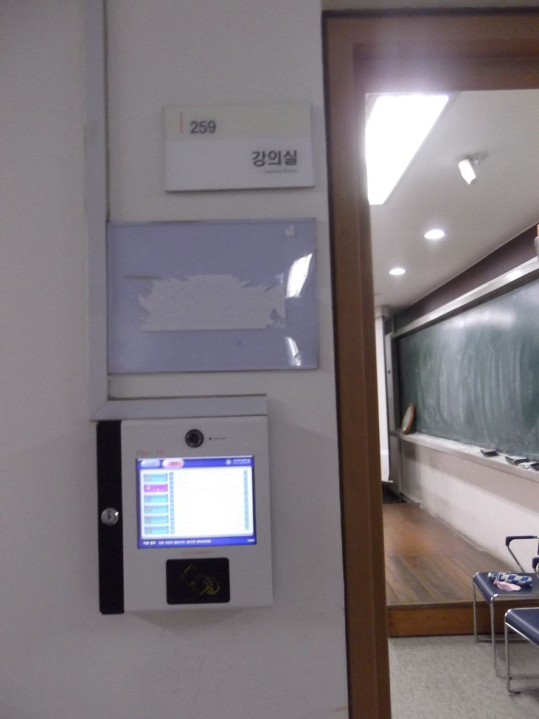 Entrance to the normal lecture room